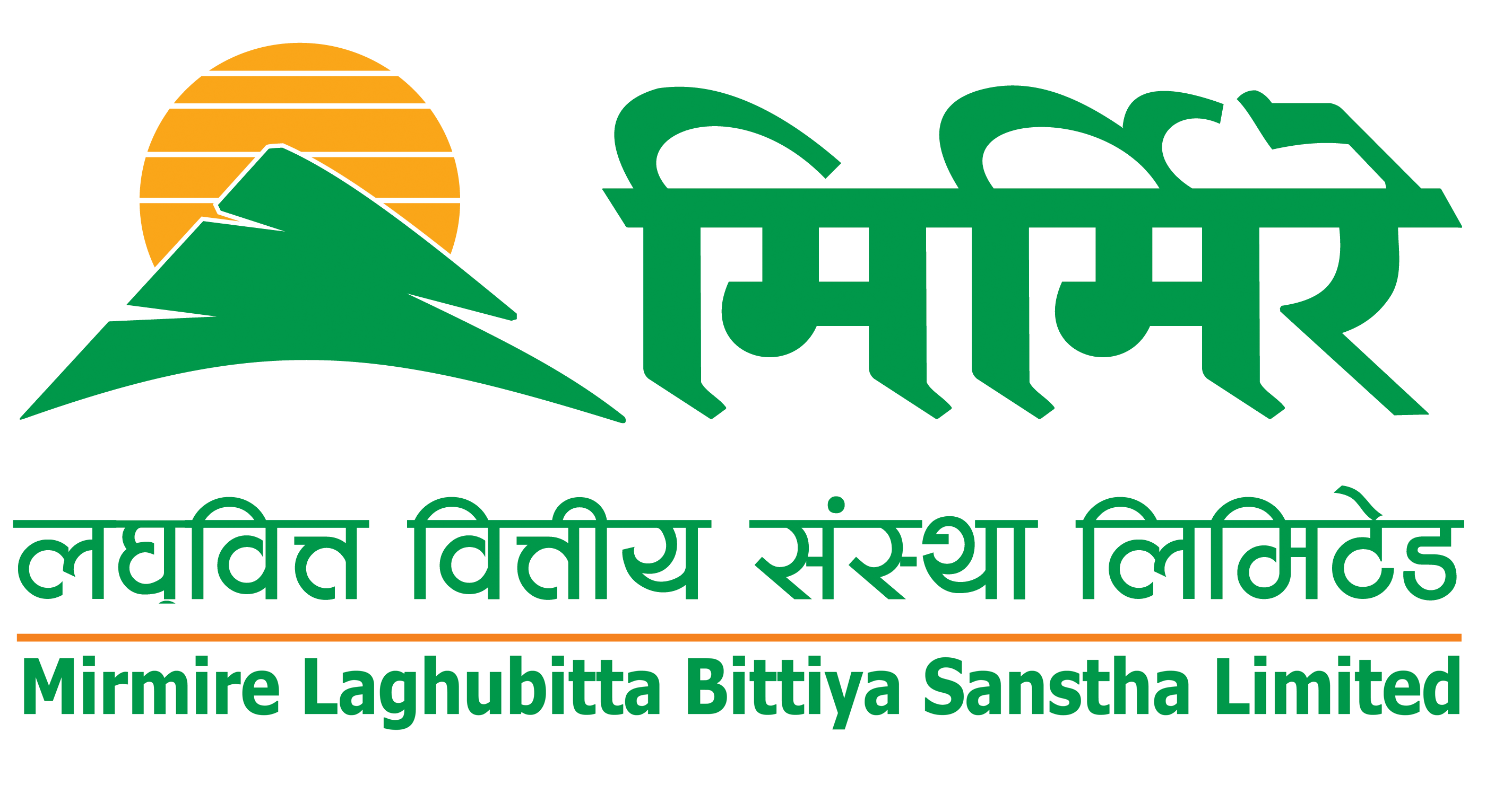 Mirmire Laghubitta Bittiya Sanstha Ltd..